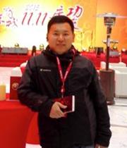 鲍永成 京东云架构师 云计算研发负责人