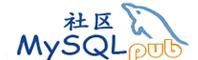 MySQL社区