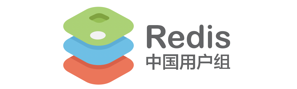 Redis中国用户组