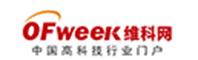Ofweek-云计算网