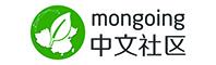 mongoing中文社区