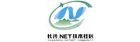 长沙.NET技术社区