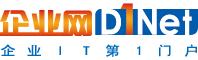 企业D1NET