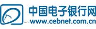中国电子银行网