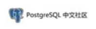 PostgreSQL中文社区