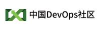 中国DevOps社区