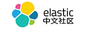 elastic中文社区.